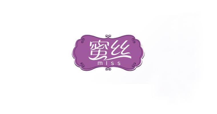 蜜丝-食品快销1.jpg