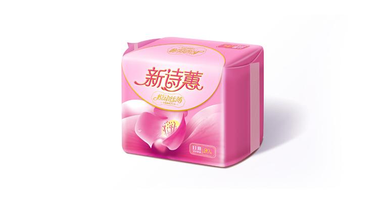 新诗惠-食品快销2.jpg