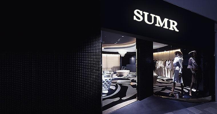 SUMR-服装时尚1.jpg