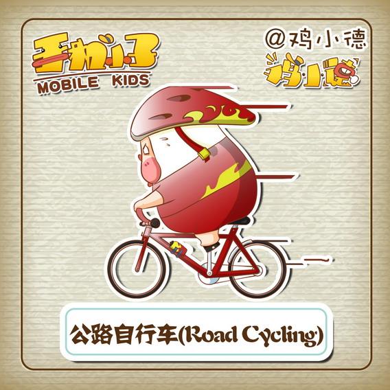 2012伦敦奥运奥运会鸡小德手机小子插画q版可爱中国队加油
