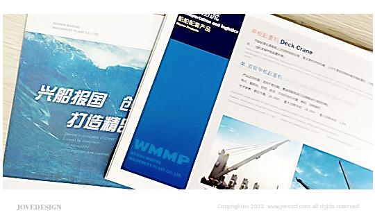 中船重工画册设计03.jpg