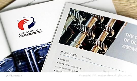楚天激光画册设计01.jpg