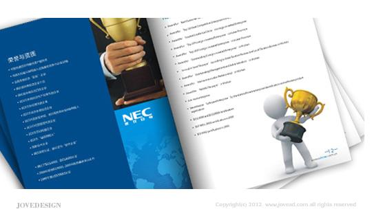NEC画册设计03.jpg