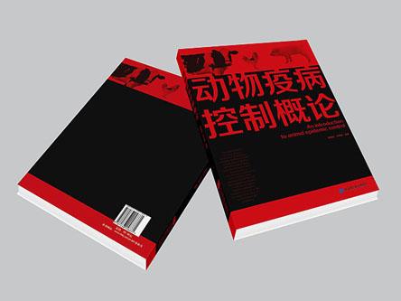书籍封面2.jpg