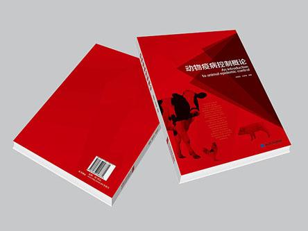书籍封面1.jpg
