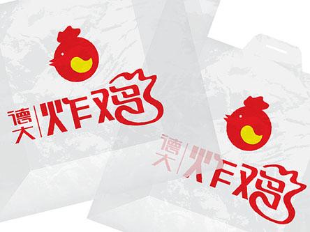 德大炸鸡应用2.jpg