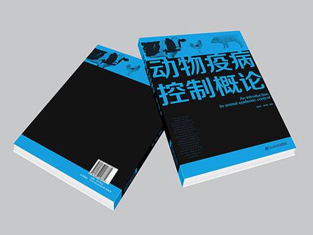 书籍封面3.jpg