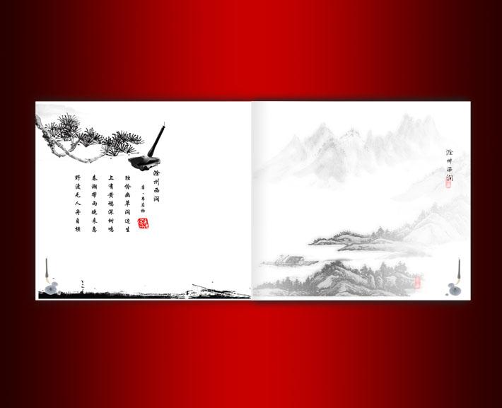 中国梦少年梦手抄报 少年梦中国梦卡通画 中国梦少年梦的画