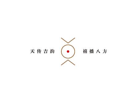 天玺方案4应用.jpg