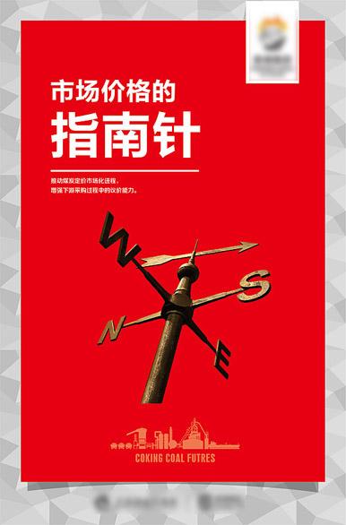 主题海报4.jpg