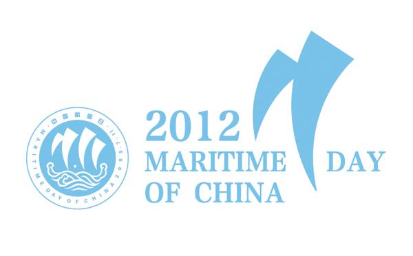 航海学院logo
