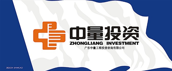 中量投资标志.jpg