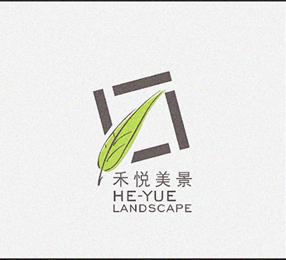 禾悦美景标志.jpg