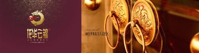 龙华云锦02.jpg