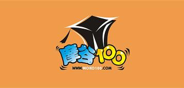 魔谷100标志.jpg