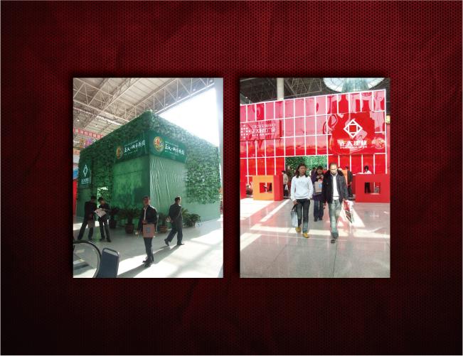 正大时代广场18.jpg
