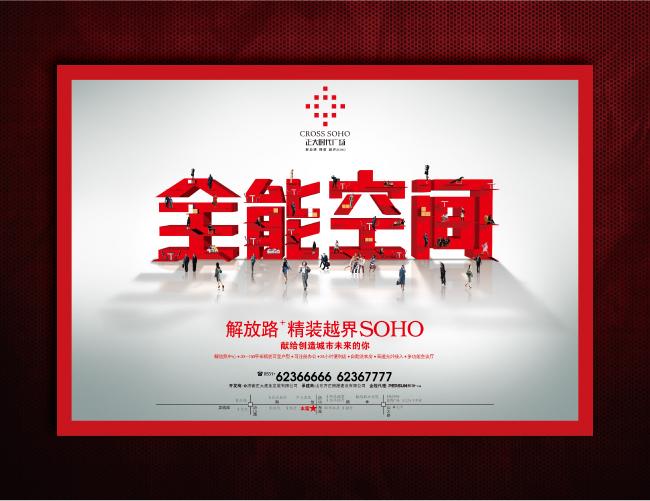 正大时代广场6.jpg