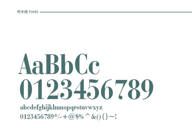 听木说标准字体.jpg
