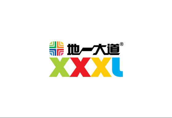 地一大道XXXL-LOGO.jpg