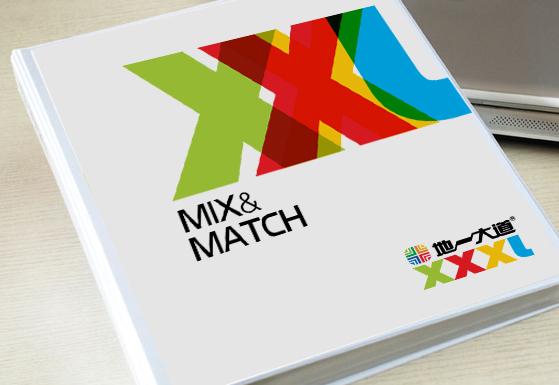 地一大道XXXL-画册设计.jpg