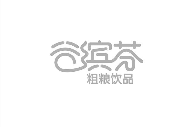 谷缤纷字体设计.jpg