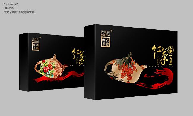 我和你红茶包装设计.jpg