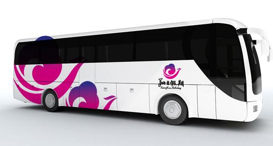 翔云假期logo应用6.jpg