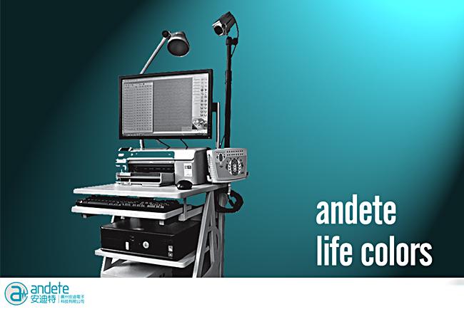 安迪特医疗仪器海报.jpg
