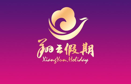 翔云假期logo.jpg