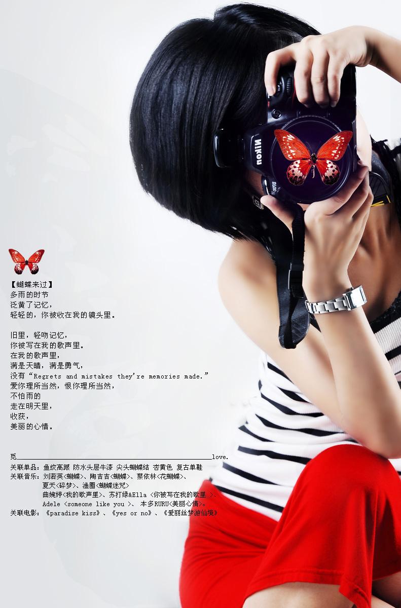 016 蝴蝶效应-我的境头里.jpg