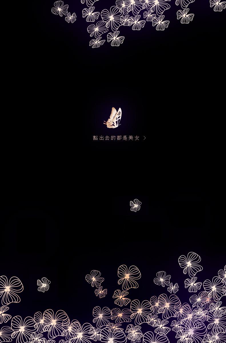 014 蝴蝶效应-蔡依林的花蝴蝶.jpg