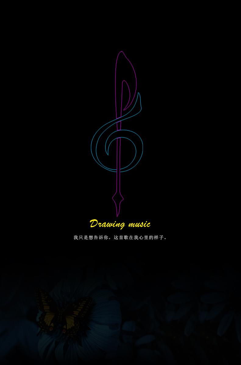 006 蝴蝶效应-画歌.jpg