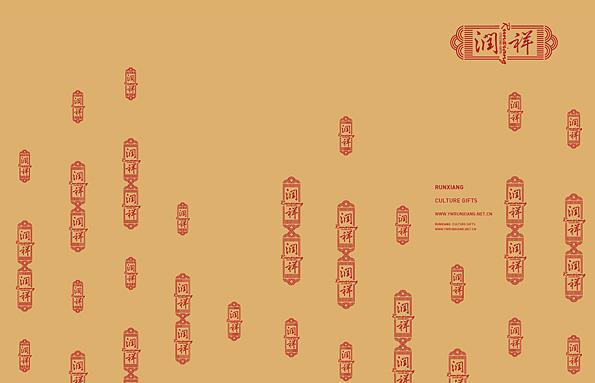 03传统文化用品-09.jpg