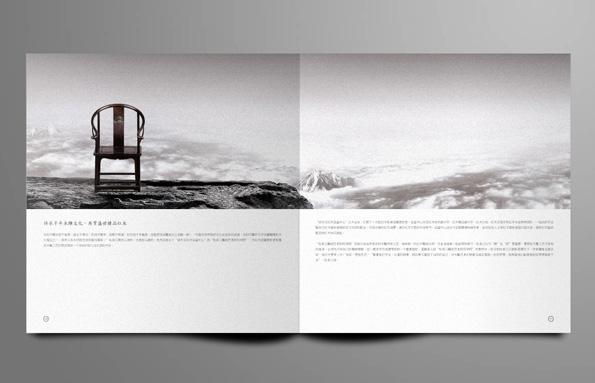 021红木家具画册-06.jpg