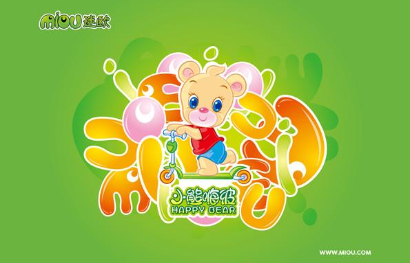 012儿童玩具滑板车-010.jpg