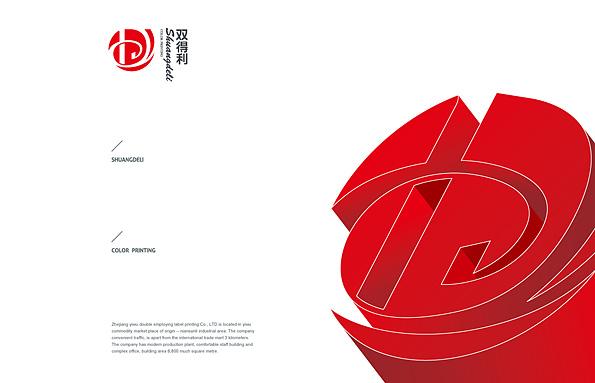 05彩印礼盒工艺品-03.jpg