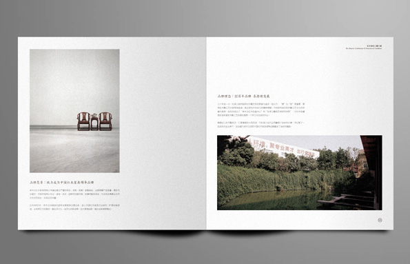 021红木家具画册-012.jpg