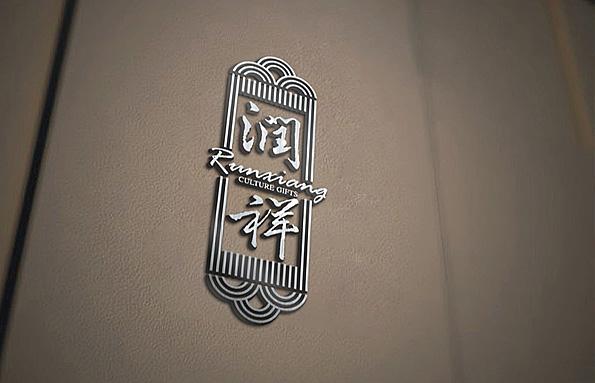 03传统文化用品-012.jpg