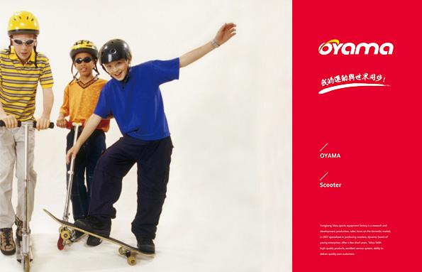 012儿童玩具滑板车-04.jpg