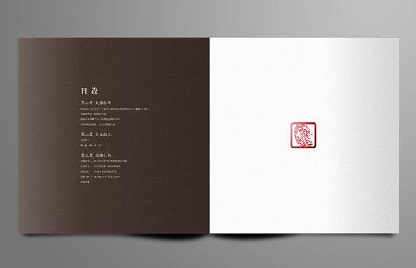021红木家具画册-03.jpg