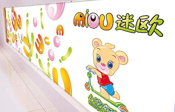 012儿童玩具滑板车-013.jpg
