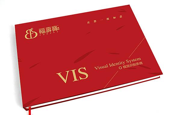 010保健枕中药枕vis-01.jpg