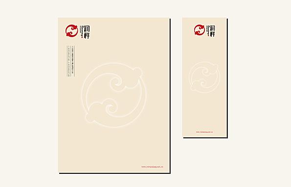 03传统文化用品-05.jpg