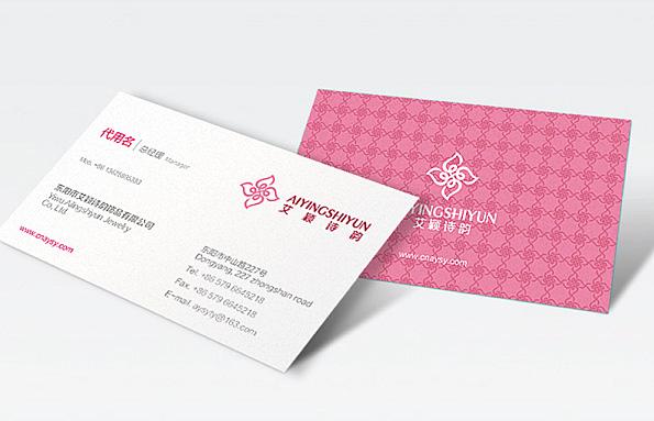 09饰品品牌-06.jpg