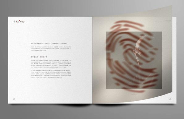 021红木家具画册-05.jpg