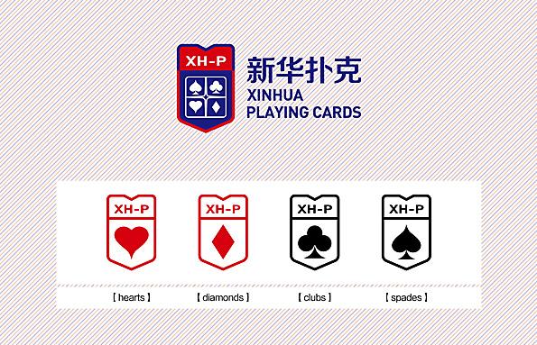 019扑克牌-02.jpg
