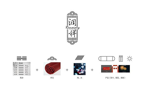 03传统文化用品-07.jpg