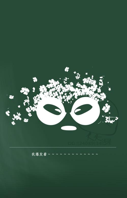 【大头语录】教师节特辑——筛那些年08.jpg