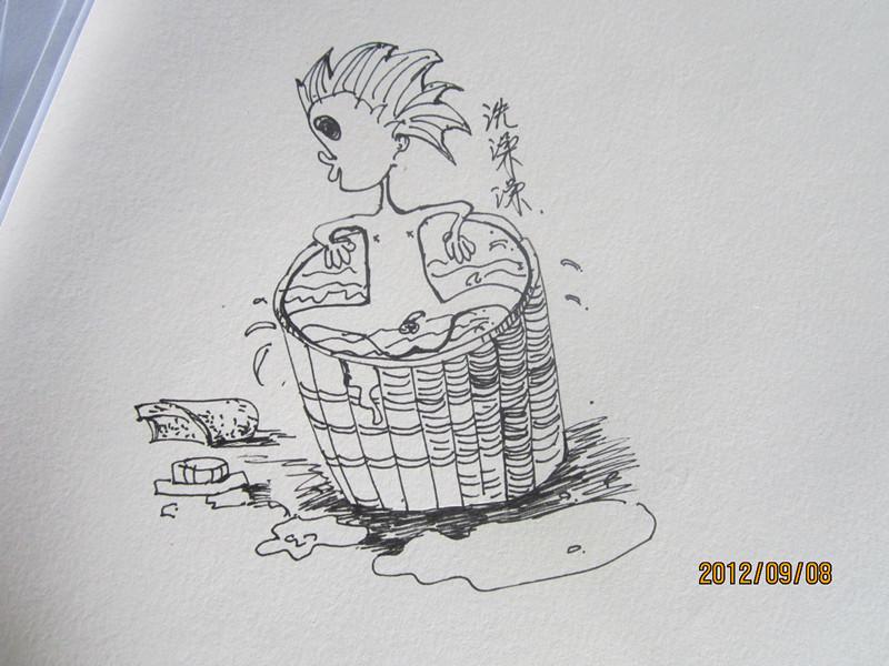 手绘卡通 - 设计搜索 - 第1页