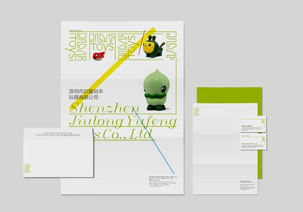 玖隆裕丰标志设计VI设计品牌形象设计呼吸设计公司www.thebreathe.com001 (5).jpg